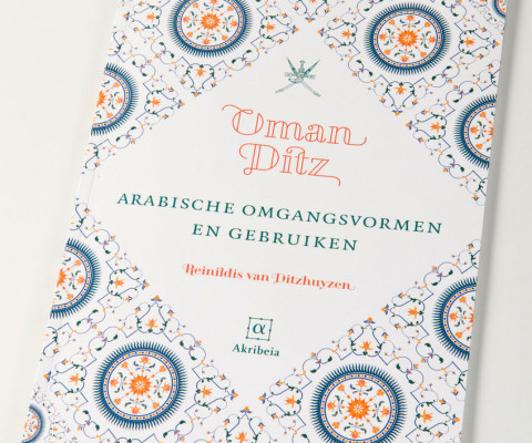 book-arabische
